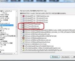 解決!777Town.netのアプリインストールエラー