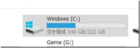 Windows.old_削除手順_01