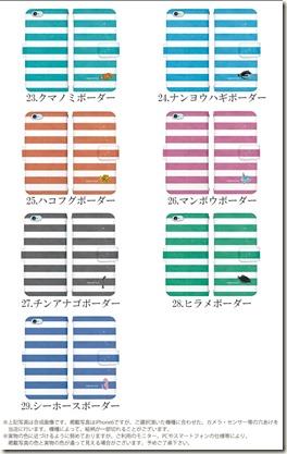 手帳型デザインケース_アクアリウム_04
