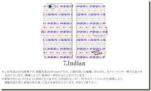手帳型デザインケース_オルテガ柄_02
