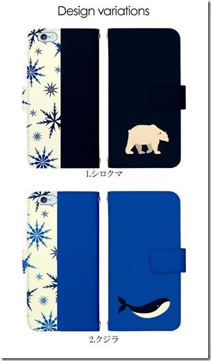 手帳型デザインケース_Winter animals_02