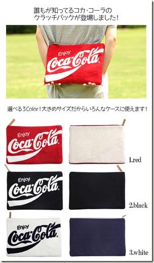 コカ・コーラ_Coca-Cola_クラッチ_02