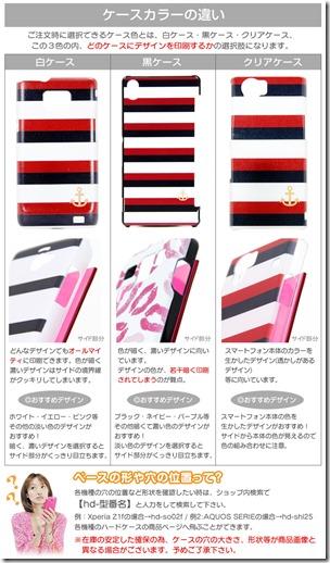 デザインハードケース_デザイン_smile(pink)_02