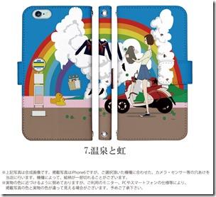 手帳型デザインケース_森海里_09