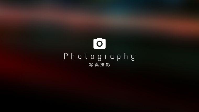 _Photography-min