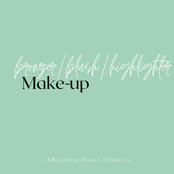 blush|bronzer|highlighter
