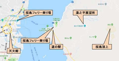 桜島周辺の地図