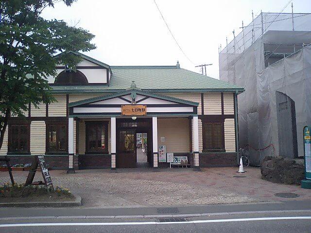 福島県七日町駅