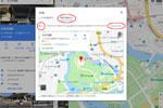 グーグルマップの埋め込み方法
