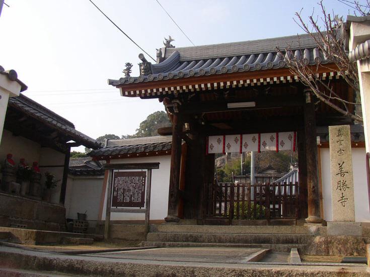 広島県旅行観光尾道市