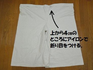 ガウチョパンツの作り方 型紙なしで簡単に縫う レシピ♡