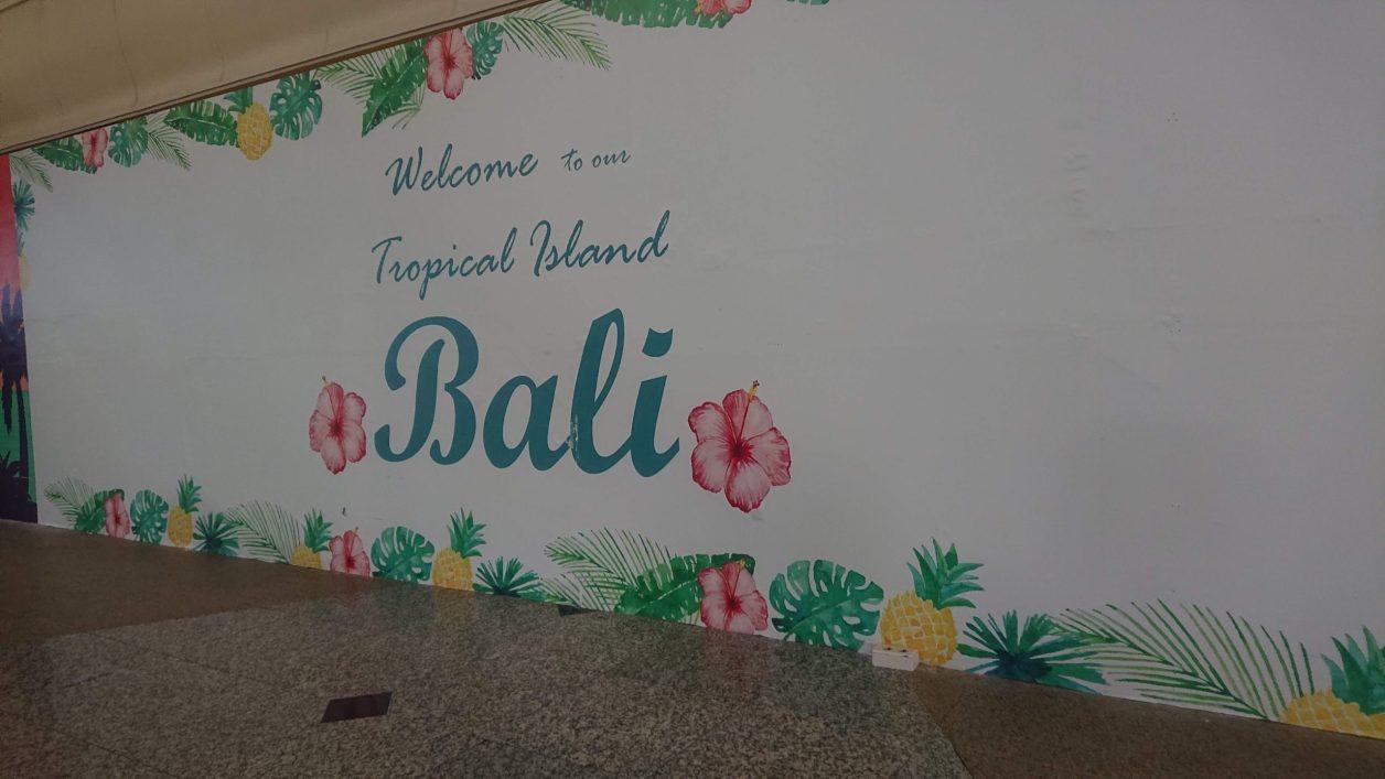 バリ島テンバザール空港