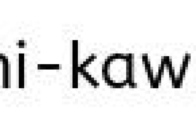 愛宕神社 愛宕山