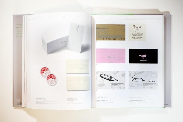 nasublog_milkcacp_book