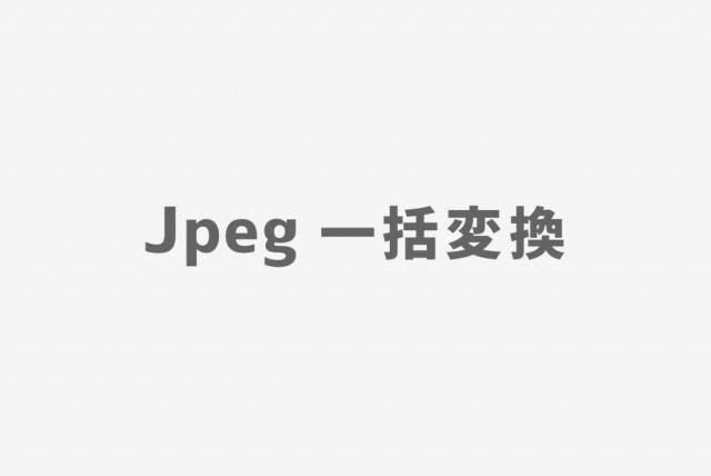 nasulog_folderaction_jpg_banner