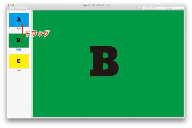 nasulog_preview_pdf_02