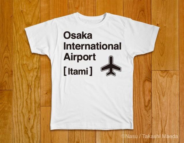 nasulog_tami-t_itami_airport_2