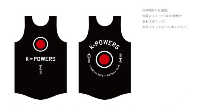 nasulog_k-powers_pre-02