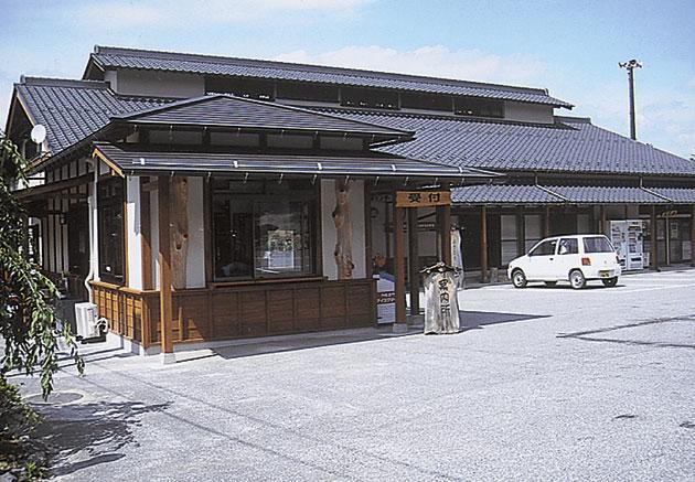 森林体験交流センター(管理事務所・高取庵・大浴場)