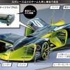 【記事】無人の自動運転レース開幕 命守る技術結集