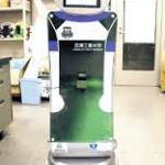 """【記事】東京五輪で外国人観光客に""""神対応""""おもてなしロボット「コンシェルジュ」とは"""