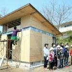 【記事】「知能住宅」の研究着手 3年計画、実用化目指す
