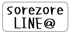 sorezoreLINE@