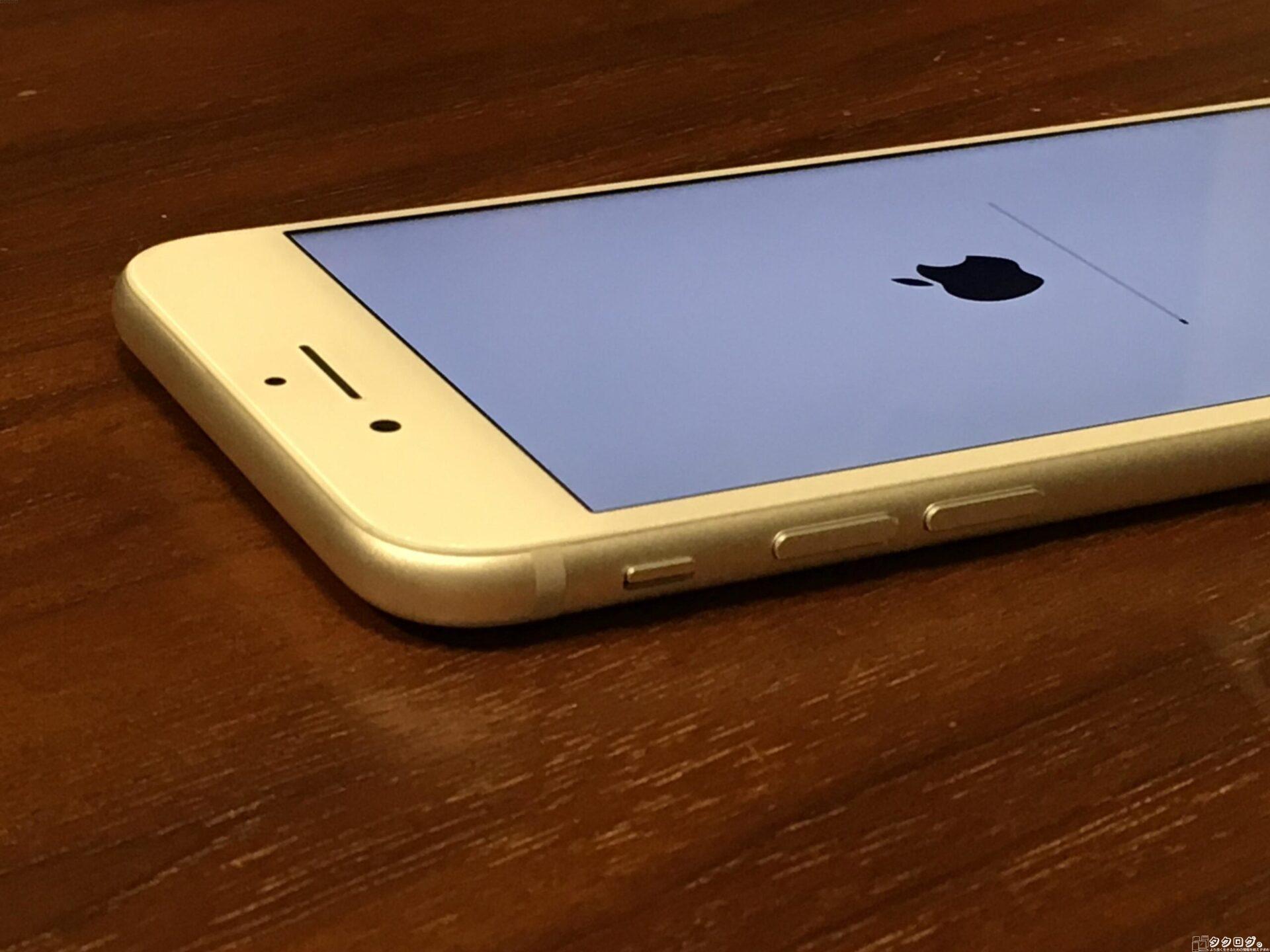 本体交換後のiPhone 7。サイレントモードが解除できるようになった。