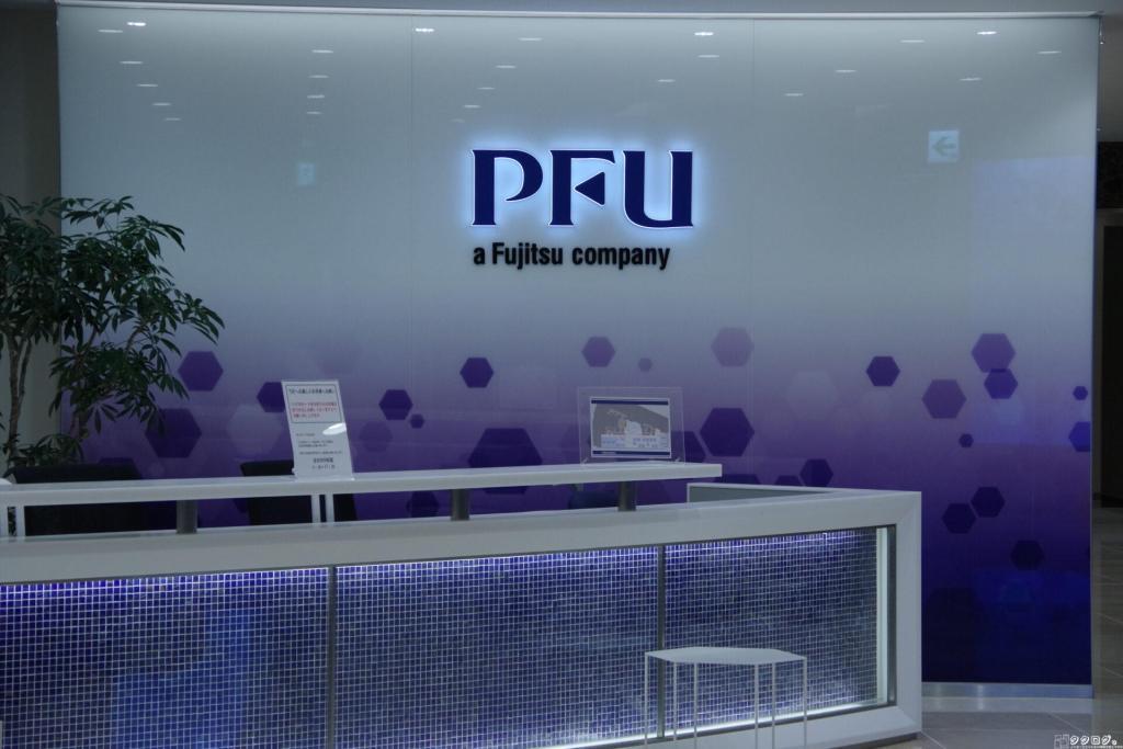 PFU横浜本社