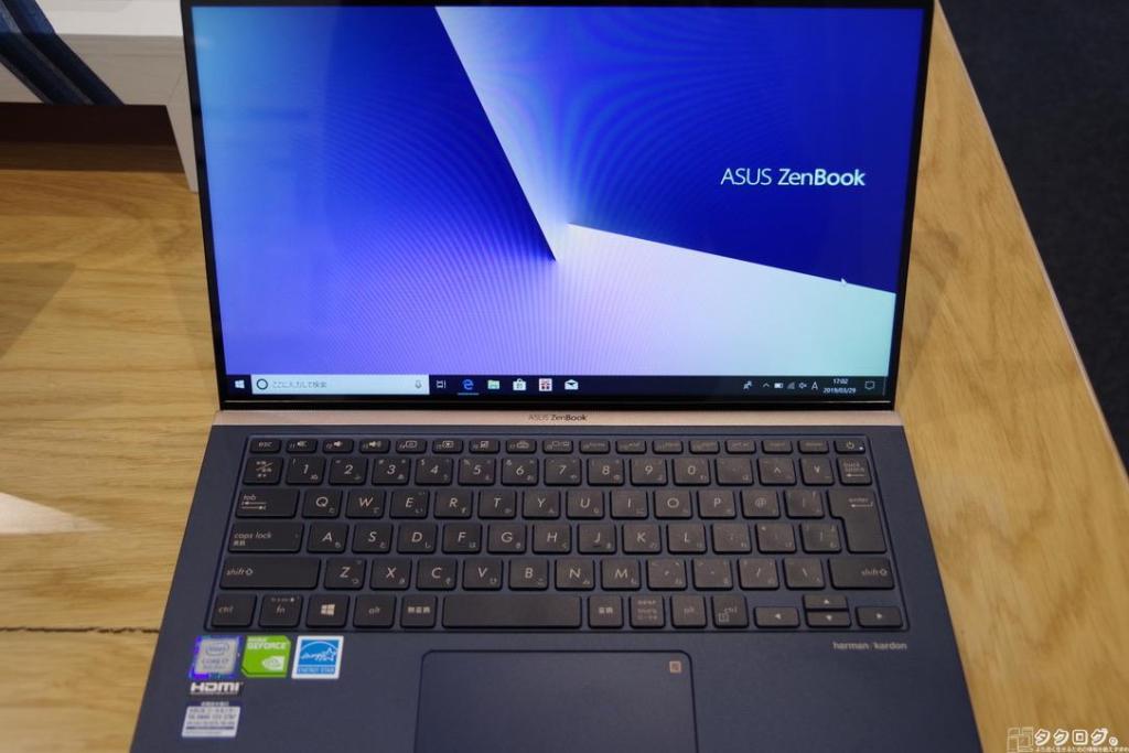 ASUS ZenBook 2019年春モデル