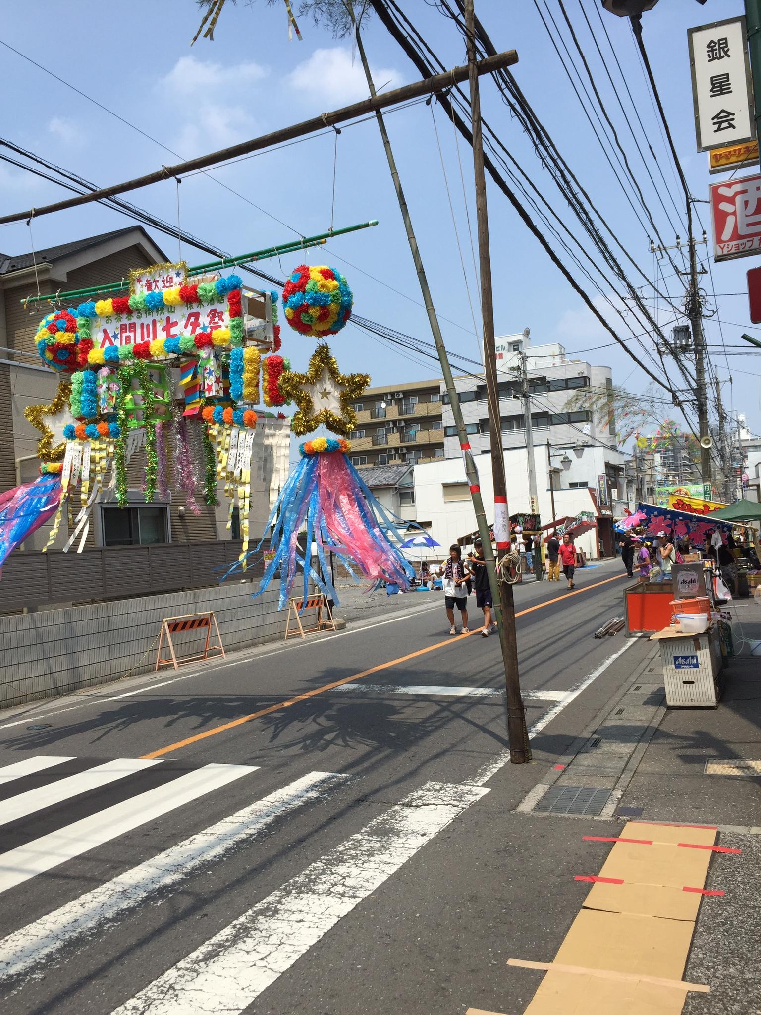 入間川たなばた祭り2015