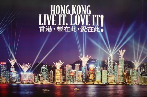 HK Live It Love It