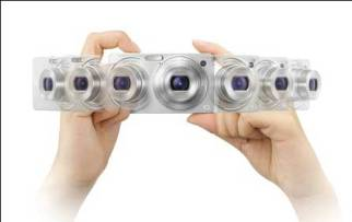 Sony HX20V panorama