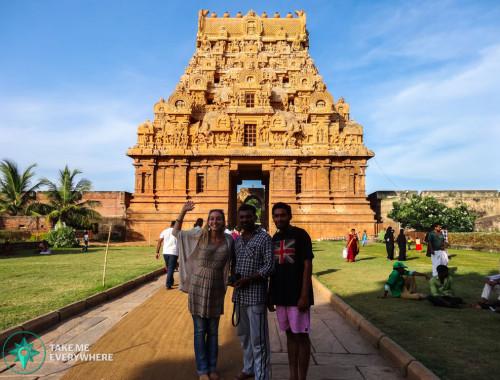 Main entrance gate Brihadesvara