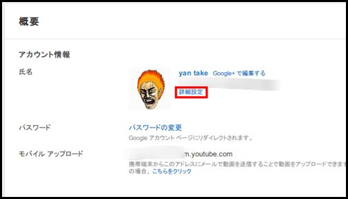 youtubeid02