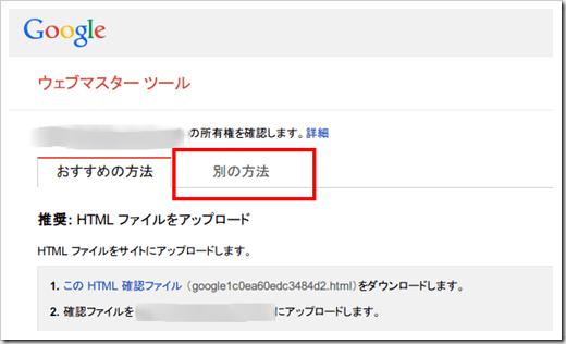 Webmaster01