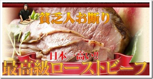 2014-12-11_162030