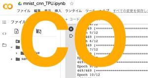 Google Colab for Thumbnail
