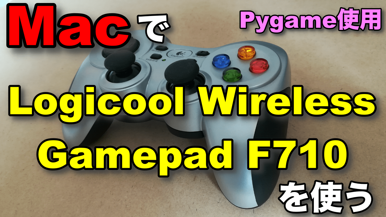 Gamepad Top
