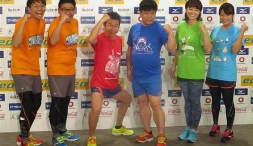 福本愛菜が2回目の大阪マラソンに挑戦!現在の画像をインスタでチェック!