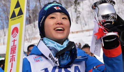 伊藤有希は韓国人の噂の真相は?!【スキージャンプ】かわいい画像もチェック!