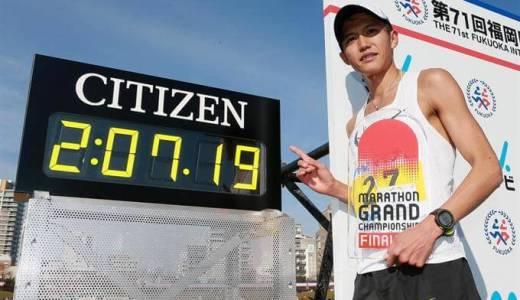 マラソン選手のプロとアマの違いとは何?オリンピック出場と年収をチェック!