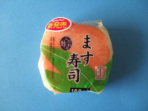(From http://makofarmfood.seesaa.net)