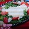【得損】豆腐ドレッシングの作り方!ウル得マンの30秒で低カロリーアレンジレシピを紹介!