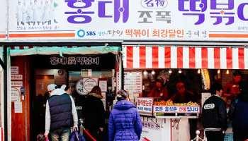 5 Best Korean Learning Apps for Beginners – TakeLessons Blog