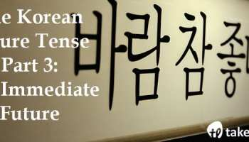 A Beginner's Guide to Korean Speech Levels – TakeLessons Blog