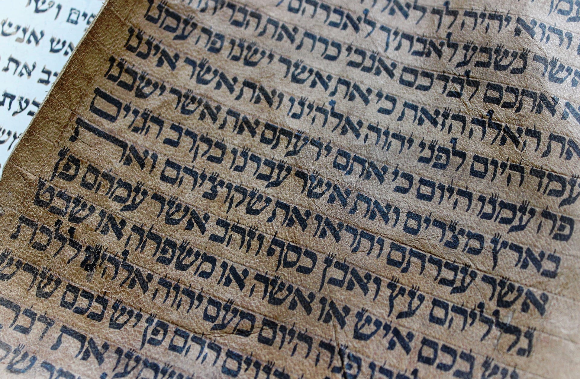 5 Things You Need To Know Before You Learn To Read Hebrew