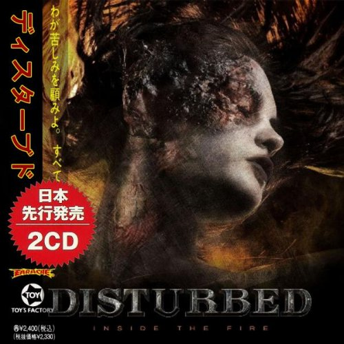 Disturbed - Inside The Fire (Compilation) (2CD) (Japanese Edition) (2018)