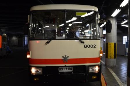 黒部平 立山トンネルトロリーバス