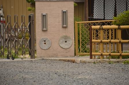 IYASHIウォーク 市神社
